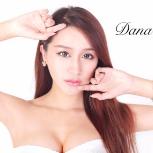 長腿美姬Dana 的個人頁面